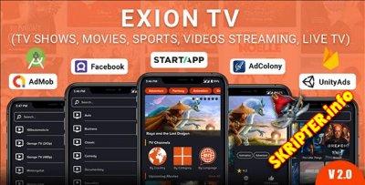 Exion TV v2.0 - прямые трансляции, IPTV, шоу, сериалы для Android