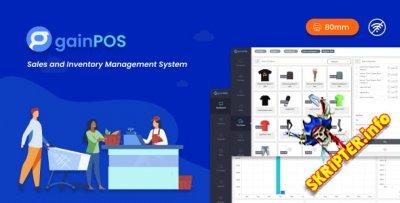 Gain POS v1.6 - система управления запасами и продажами