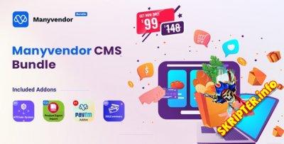 Manyvendor v3.0 - CMS для электронной коммерции