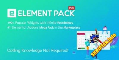 Element Pack v5.9.3 Nulled– аддон для конструктора Elementor Page Builder