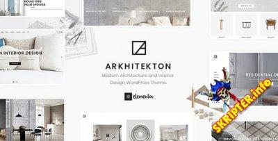 Arkhitekton v1.2.8 - тема WordPress для архитектуры и дизайна