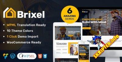 Brixel v2.0.2 - строительная тема для WordPress