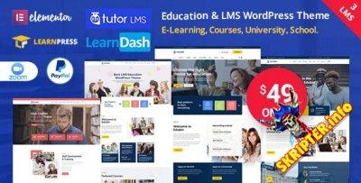 Edubin v8.10.1 - образовательная тема для WordPress