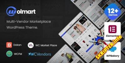 Wolmart v1.0 - тема WooCommerce для торговой площадки