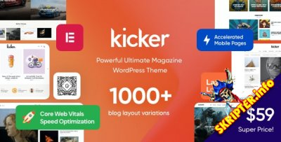 Kicker v1.3.1 - тема WordPress для блогов и журналов