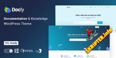 Docly v1.4.4 Nulled - тема WordPress для документации и базы знаний