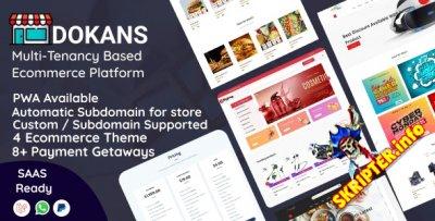 DOKANS v3.0 - платформа электронной коммерции