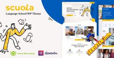 Scuola v5.0 Nulled - тема WordPress для языковой школы