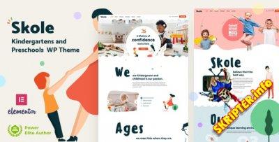 Skole v5.0 Nulled - тема WordPress для дошкольных учреждений