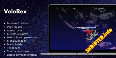 VeloRex v1.0.3 - скрипт игрового киберспортивного турнира