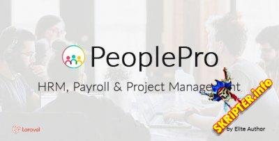 PeoplePro v1.1.3 - скрипт управления проектами