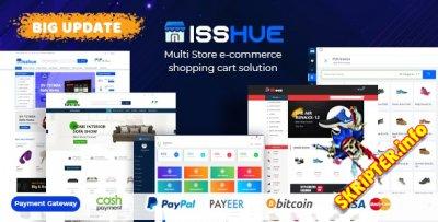 Isshue v4.0 - скрипт электронной коммерции