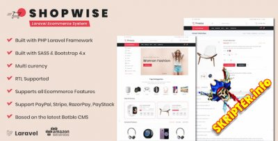 Shopwise v1.12 - система электронной коммерции
