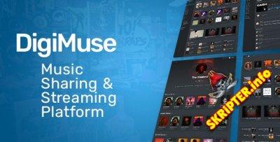 DigiMuse v1.11 - платформа потоковой передачи музыки