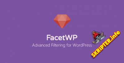 FacetWP v3.8.9 Rus - расширенный фильтр и фасетный поиск для WordPress