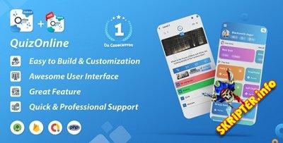Quiz Online v7.0.1 - приложение викторин для Android
