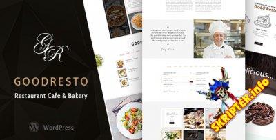 GoodResto v3.4 - WordPress тема для ресторана