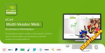 eCart Web Multi-Vendor v1.0.0 - скрипт для электронной коммерции от нескольких поставщиков