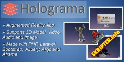 Holograma v2.2 - конструктор дополненной реальности