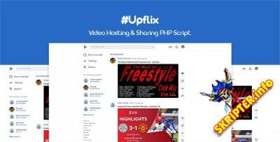 Upflix v1.0.3 - скрипт для видеохостинга