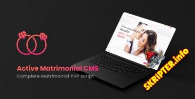 Active Matrimonial CMS v3.3 Nulled - скрипт сайта знакомств