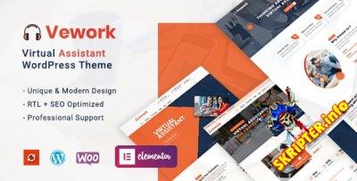 Vework v1.0.3 Nulled - тема WordPress для виртуального помощника