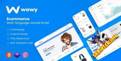 Wowy v1.2 - скрипт электронной коммерции