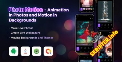 Photo Motion v1.1 - анимация в фотографиях для Android