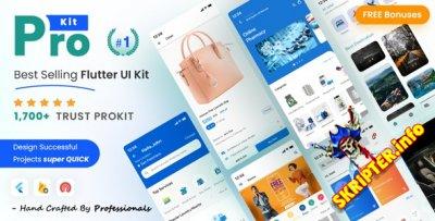 Prokit v33.0 - UI-комплект для Flutter