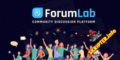 ForumLab v1.0 - скрипт форума