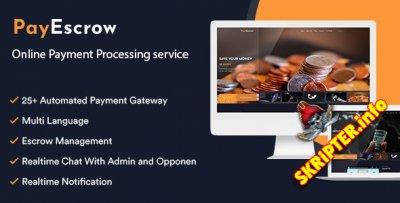 PayEscrow v2.0 - служба обработки онлайн-платежей