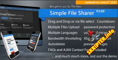 Simple File Sharer v3.60 - скрипт хостинга файлов