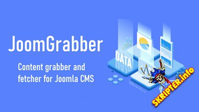 JoomGrabber v1.З.7.З - контент-граббер для Joomla