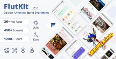 FlutKit v3.6.0 - UI-комплект для Flutter