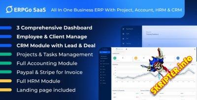 ERPGo SaaS v1.5 - скрипт управления бизнесом