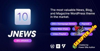 JNews v10.0.3 Nulled - новостная тема для WordPress