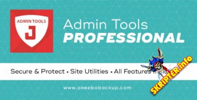 Akeeba Admin Tools Pro v7.0.5 - безопасность и администрирование сайтов на Joomla 4