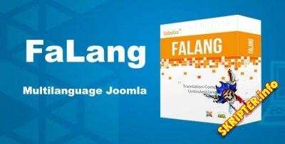 FaLang Pro v4.0.0 Rus - мультиязычный сайт на Joomla 4