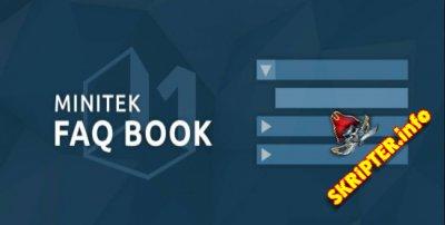 Minitek FAQ Book Pro v4.0.13 Rus - FAQ компонент для Joomla