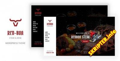 Redboa v1.0 - тема WordPress для ресторана