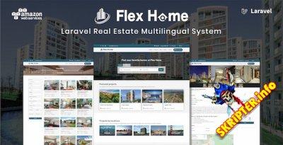 Flex Home v2.29 - скрипт недвижимости на Laravel