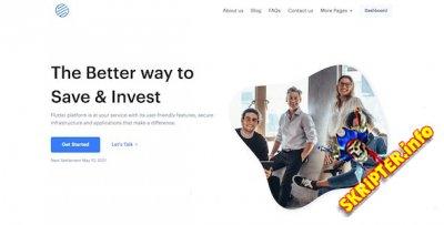 Flutter v1.3.2 - универсальная инвестиционная платформа