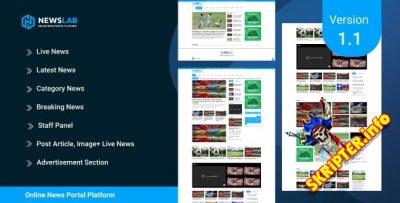 NewsLab v1.1 Nulled - новостная интернет-платформа