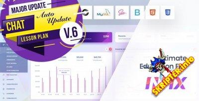 InfixEdu v6.3.2 - система управления школой