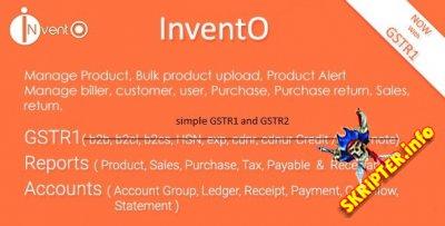 InventO v3.3 - скрипт управления операциями и финансами