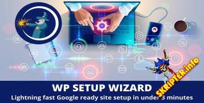 WP Setup Wizard v1.0.7 Nulled - мастер настройки WordPress