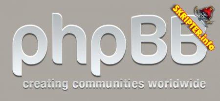 phpBB 3.0.10 RUS