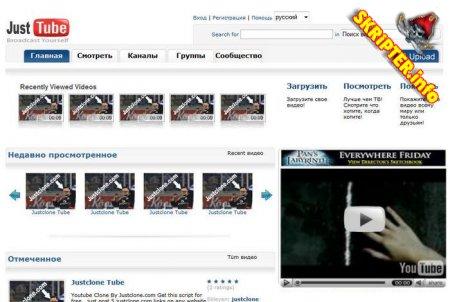 YouTube Rus 2010