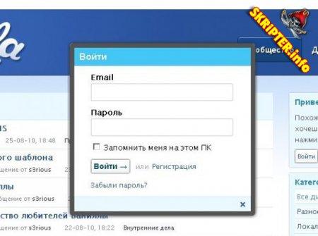 Vanilla Forum 2.0.18.4 RUS