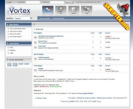 RocketTheme Vortex – шаблон для phpBB3
